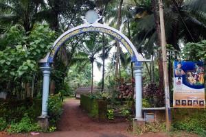 Praveshana Kavadam